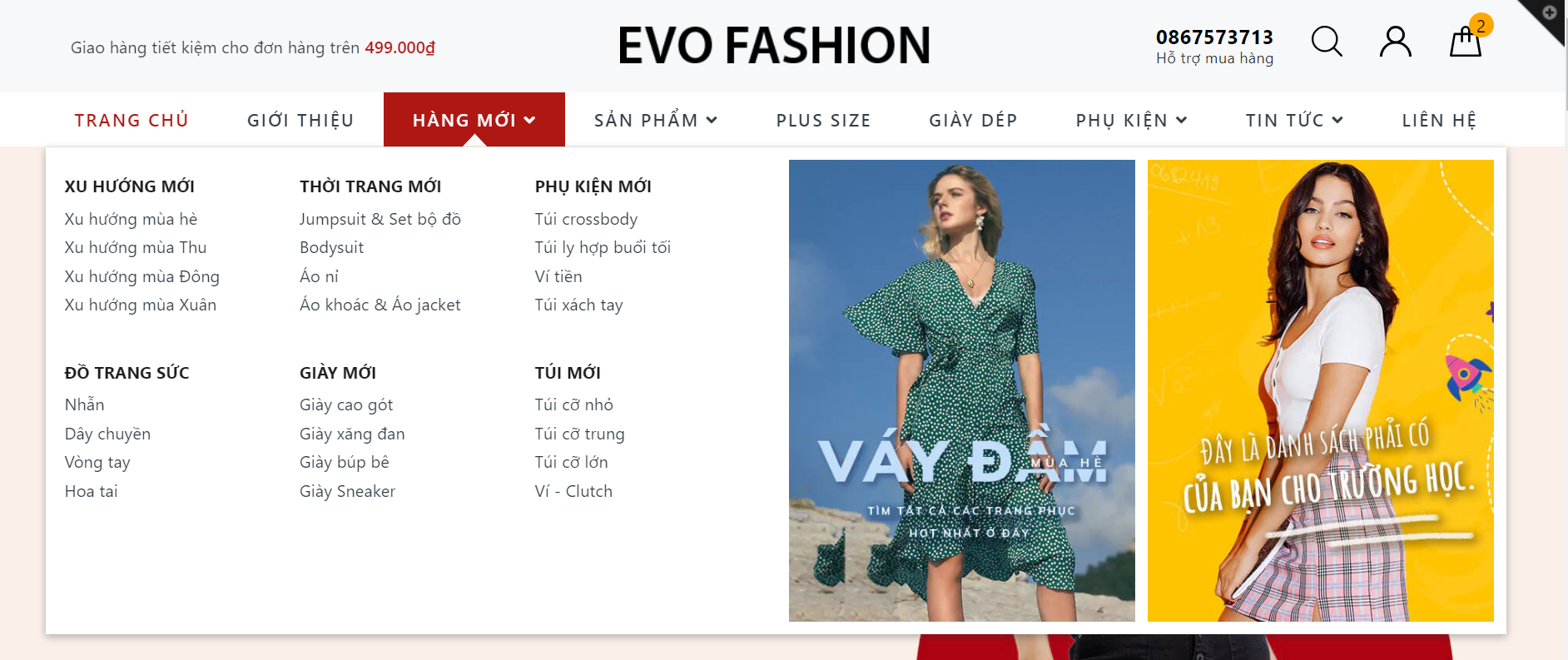 Evo Fashion menu