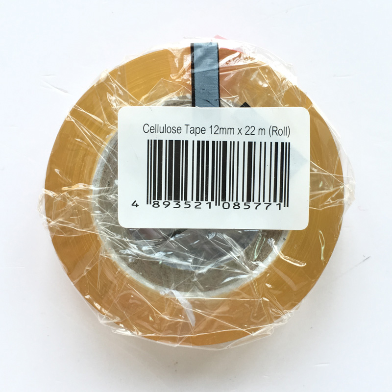 Băng keo trong Hernidex SELF ADHESIVE CELLULOSE TAPE (HDST)