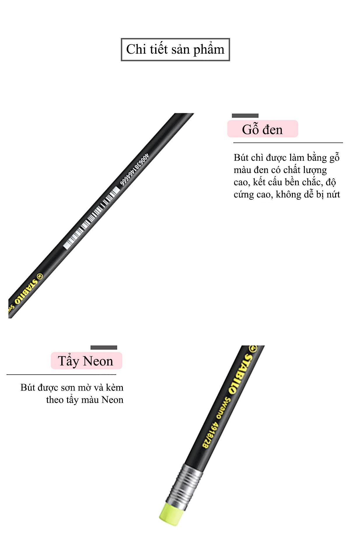 Bút chì gỗ STABILO Swano 4918G-2B (thân đen, có gôm)
