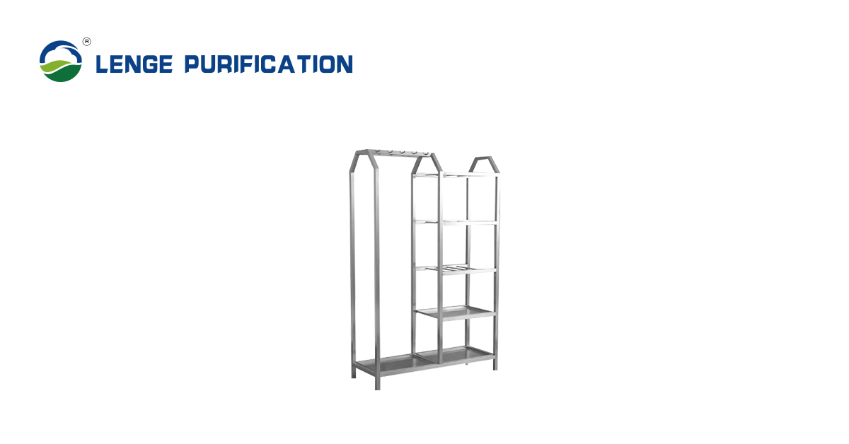 LENGE Multifunction Clean Rack