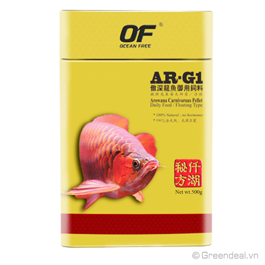 OCEAN FREE - AR-G1 Arowana Carnivorous Pellet