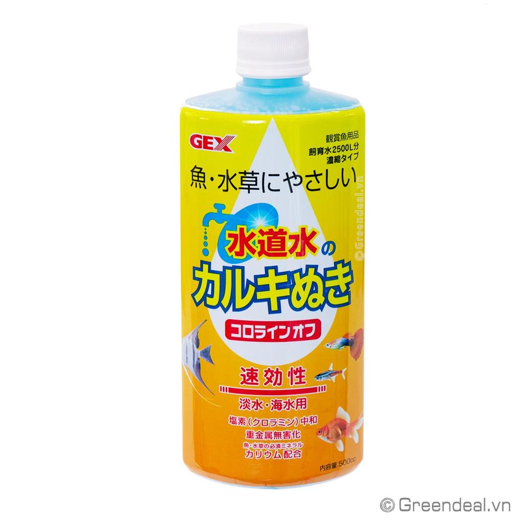 GEX - Chlorine Off