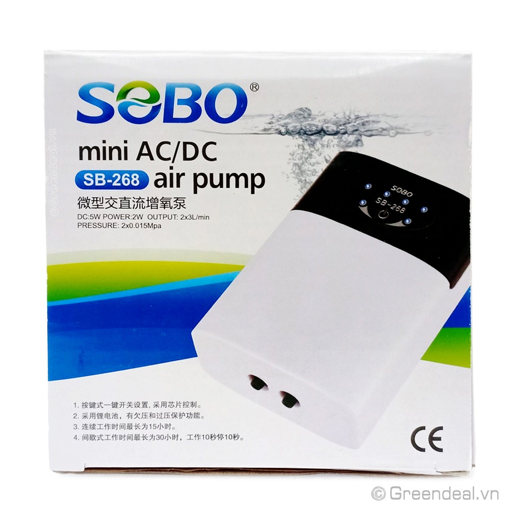 SOBO - Mini AC/DC Air Pump (SB-268)