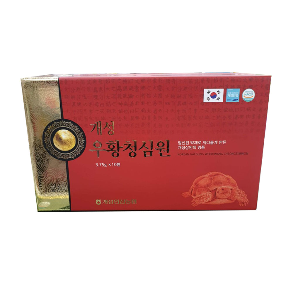 An cung ngưu hoàng Nonghyup Hàn Quốc hộp đỏ 10 viên
