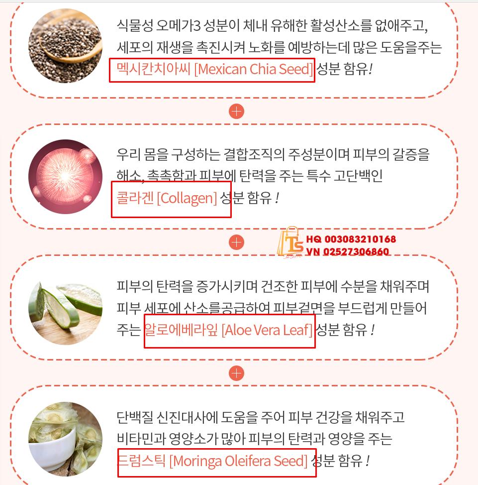 Mặt Nạ V-Line Số 1 Hàn Quốc 2+2