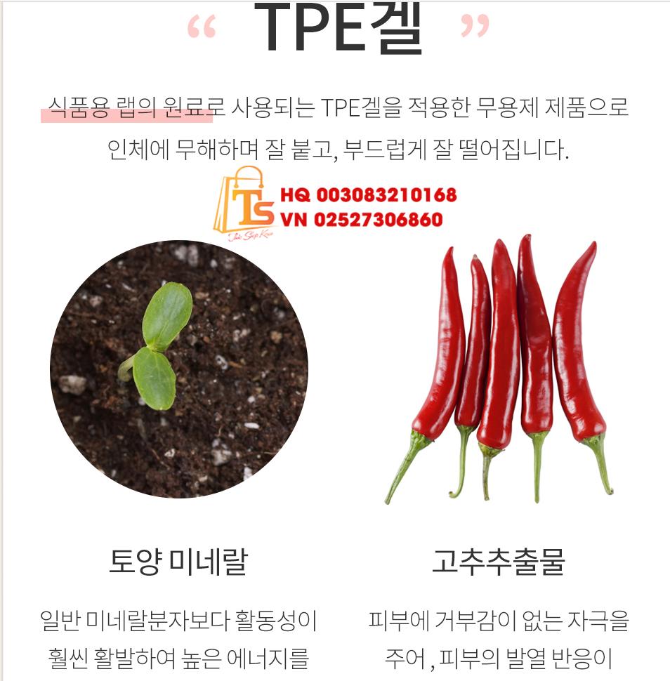 Miếng dán tan mỡ bụng PRETTY SKIN- Hàn Quốc.