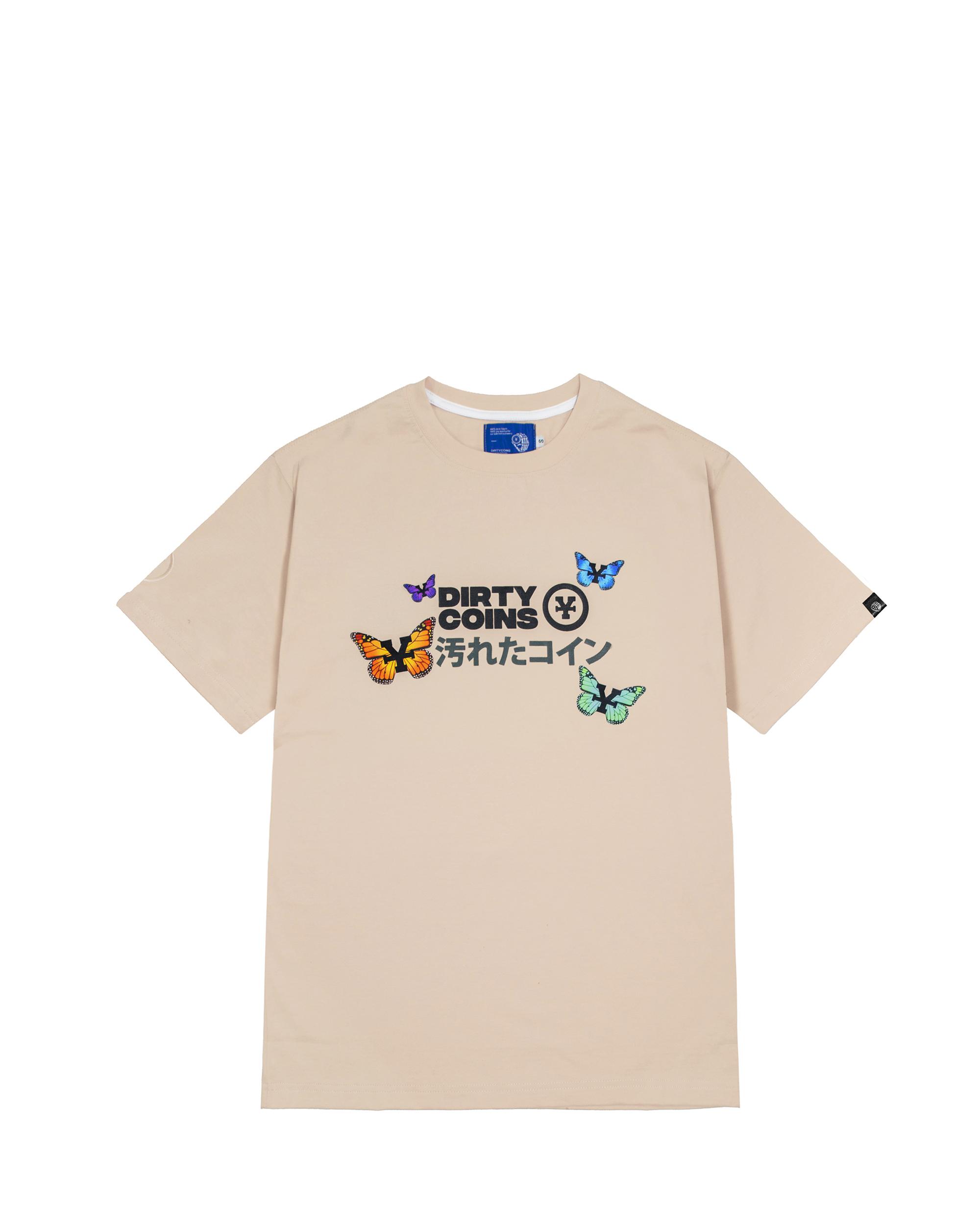 Monarch Butterfly T-Shirt V2
