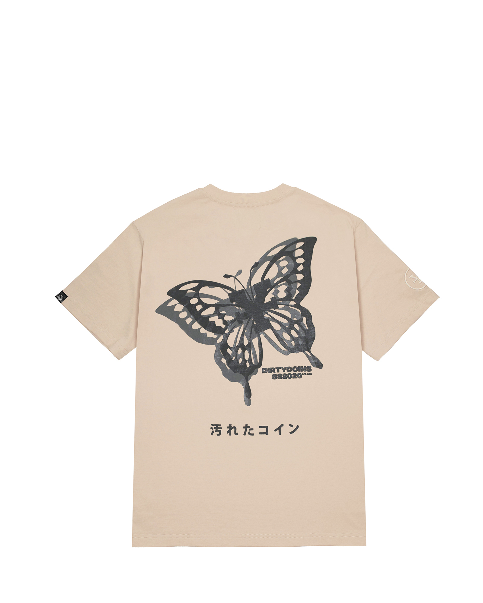 Monarch Butterfly T-Shirt V2