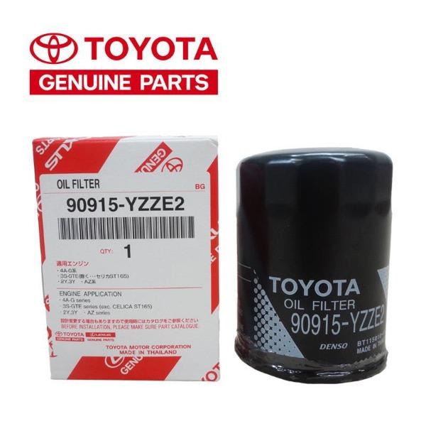 Lọc dầu động cơ Toyota Vios