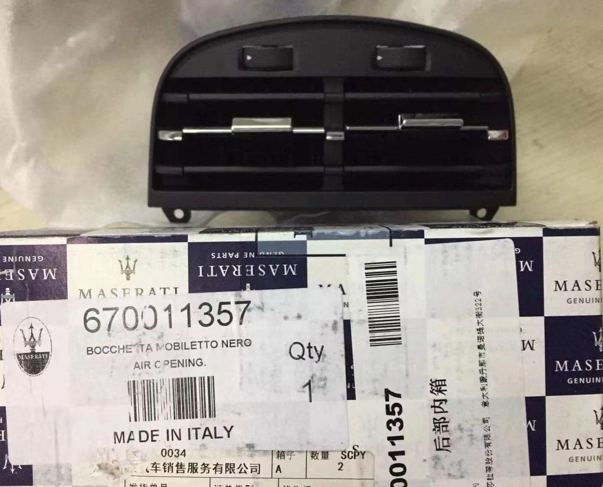 Cửa đóng mở điều chỉnh cửa gió điều hòa Maserati Levante