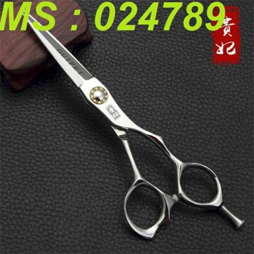 Kéo cắt tóc Freelender LCC 024789
