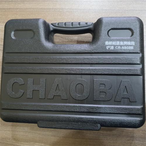 TÔNG ĐƠ DÂY CHAOBA CB-N808