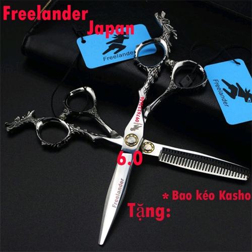 Bộ 2 kéo cắt tỉa tóc Nhật Bản Freelander LCC SK09