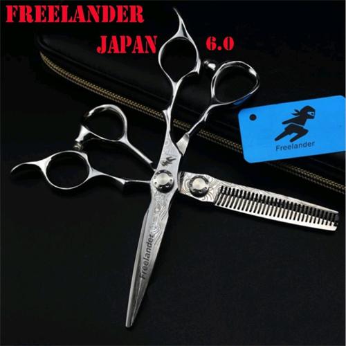 Bộ Kéo Cắt Tóc Nhật 6inch Nhập Khẩu Freelander LCC50