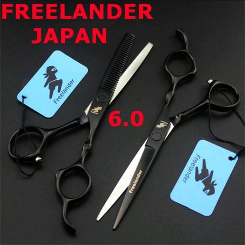 Bộ kéo tỉa tóc Nhật bản Freelander LCC033