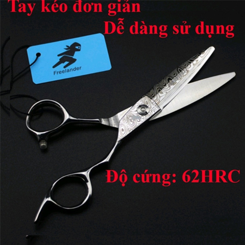 Kéo Chuốt Tóc(Kéo Bầu) Freelender  LCC0017