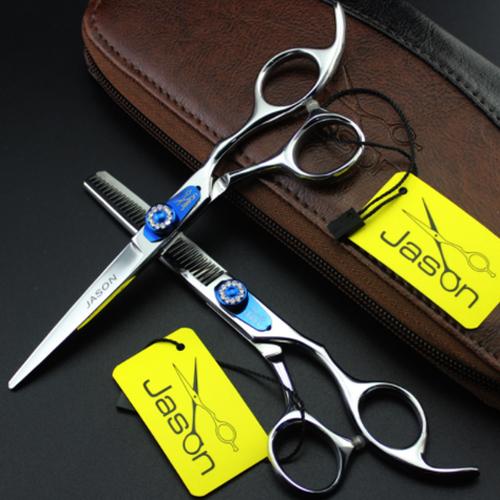 Kéo cắt tóc Jason nhật: JASON T01