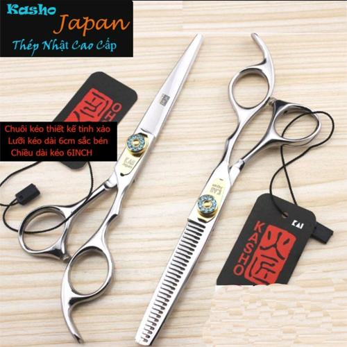 Bộ kéo cắt tóc kasho LCCA5