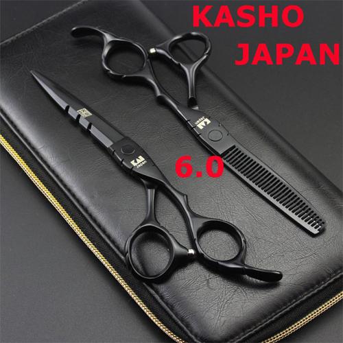 Kéo cắt tóc JaPan KASHO LCC01 đen