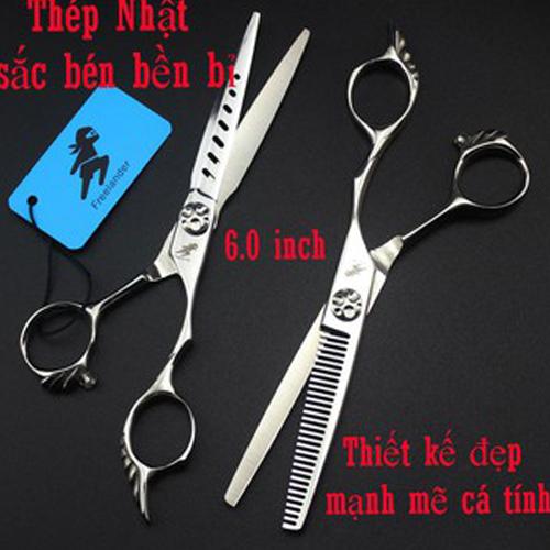 Bộ kéo cắt tóc Freelander LCC 50