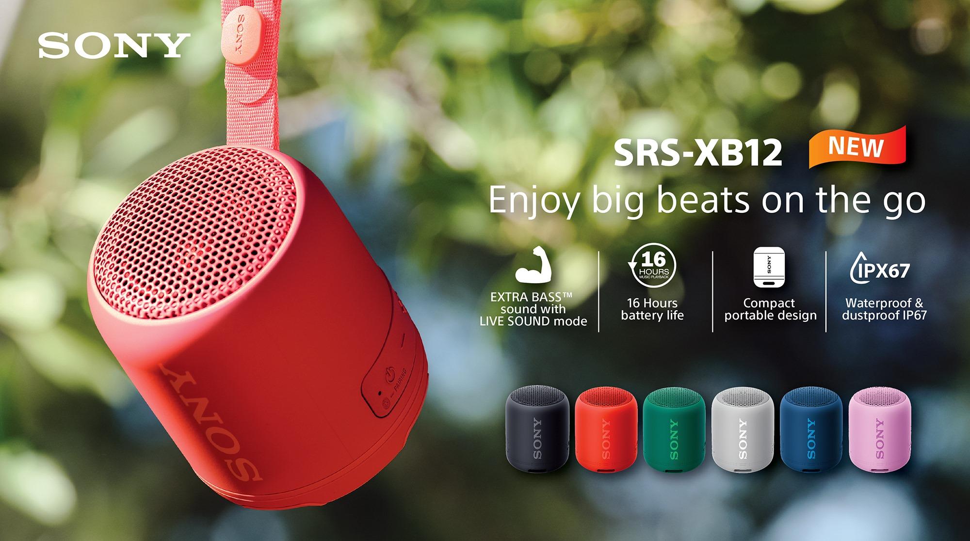 Loa BLUETOOTH® di động SRS-XB12 | Khánh Long Camera