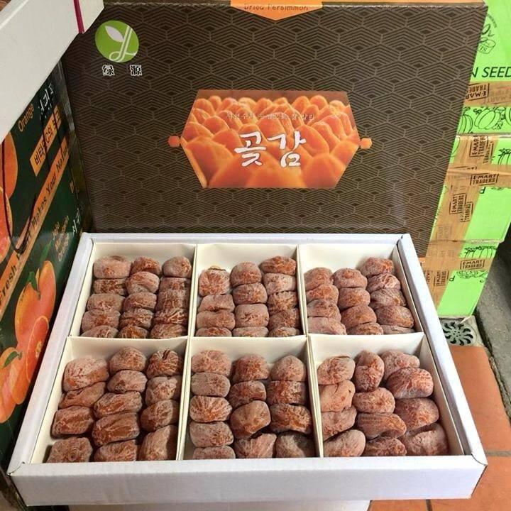 Quà tết: Hồng Sấy Dẻo Hàn Quốc Hộp 3kg