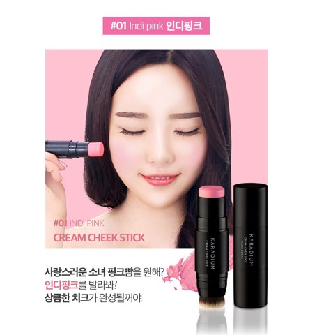 Má Hồng Karadium Cream Cheek Stick #01