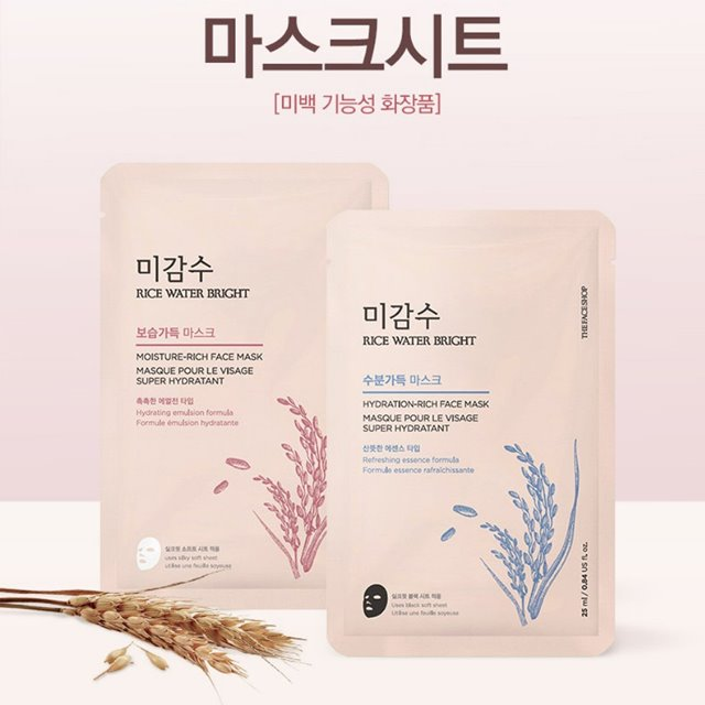 Mặt Nạ TFS Rice Water Bright #Hydration (Xanh)