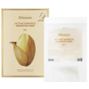 Mặt Nạ JMSolution Lacto Saccharomyces Golden Rice Mask (Miếng)
