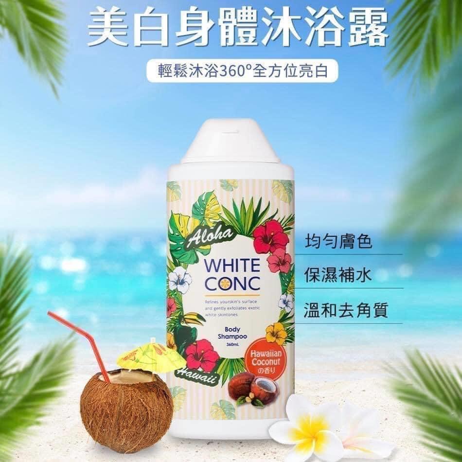 Sữa Tắm White Conc Hawaiian Coconut 360ml