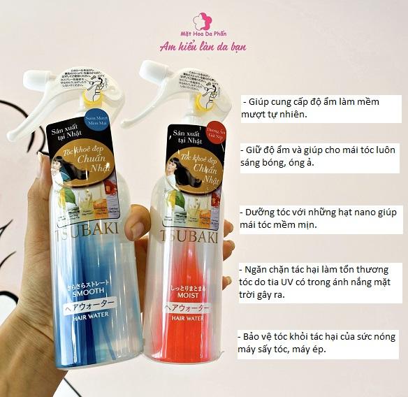 Xịt Dưỡng Ẫm Tóc Và Giữ Nếp Shiseido Tsubaki Moist 220ml ( Đỏ )