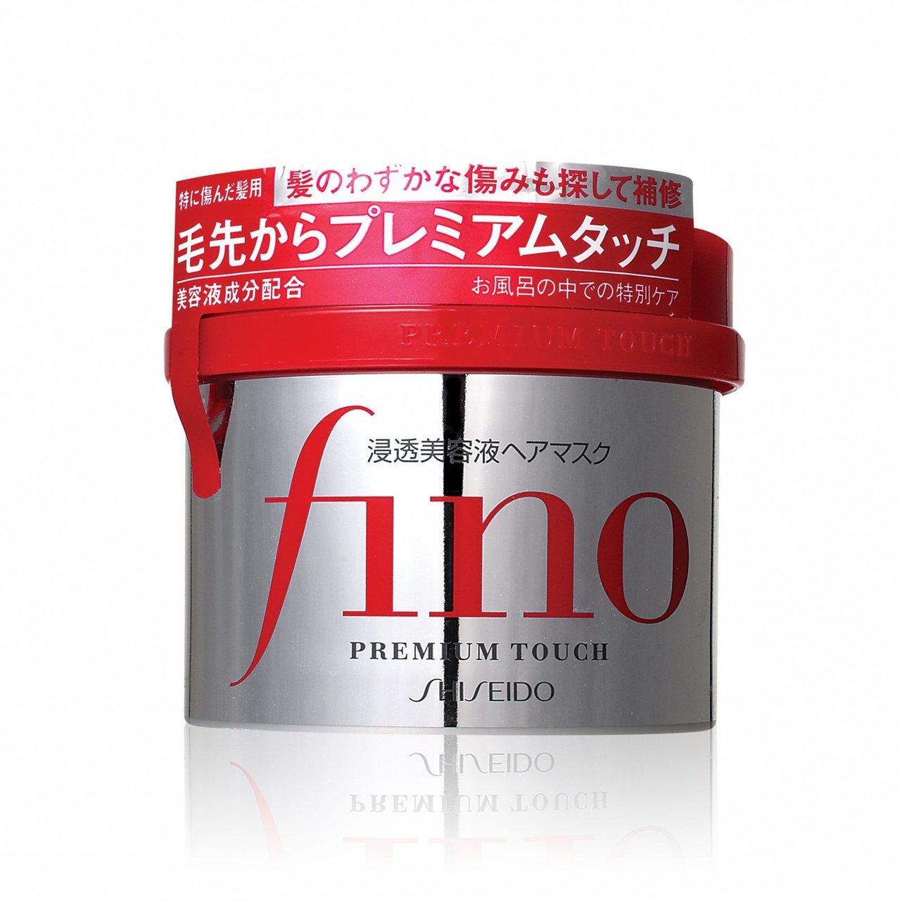 Ủ Tóc Fino Premium Touch Shiseido 230G