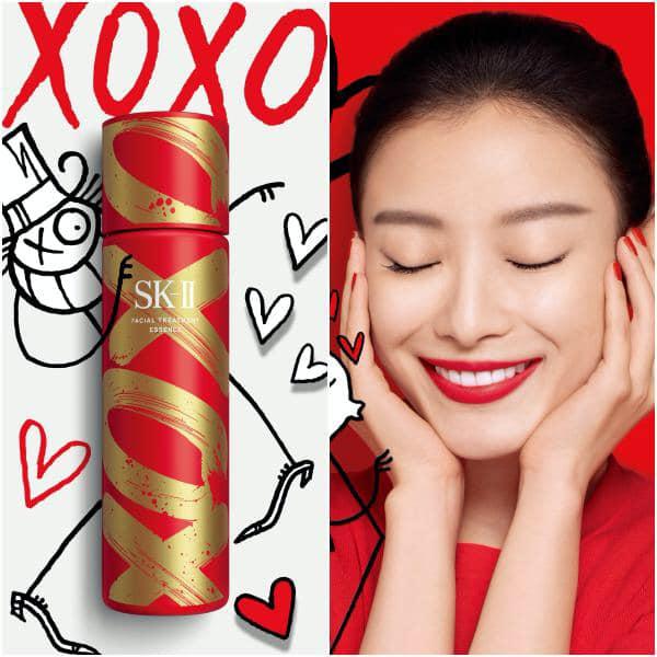 Nước Thần SKII Facial Treatment Essence XOXO 2021 230ml [Phiên Bản Đặc Biệt]
