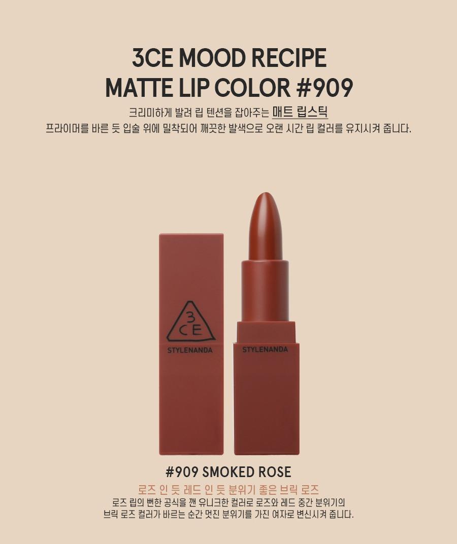 Son 3CE Mood Recipe Matte Lip #909 Smoked Rose