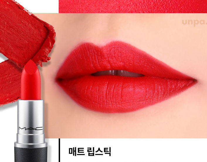 Son MAC Matte Lipstick #640 Red Rock