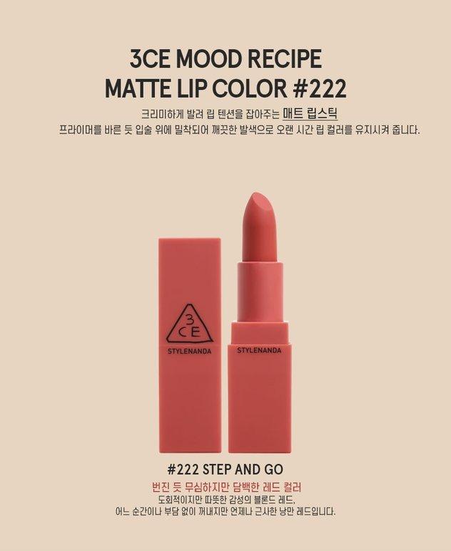 Son 3CE Mood Recipe Matte Lip #222 Step And Go