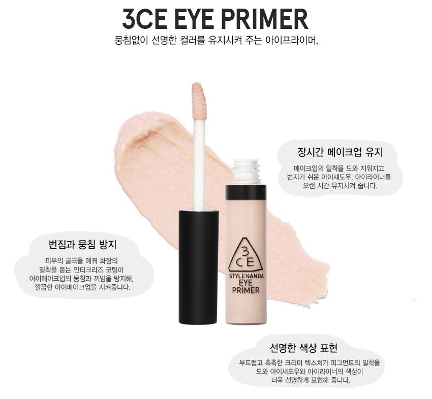 Kem Lót Mắt 3CE Eye Primer