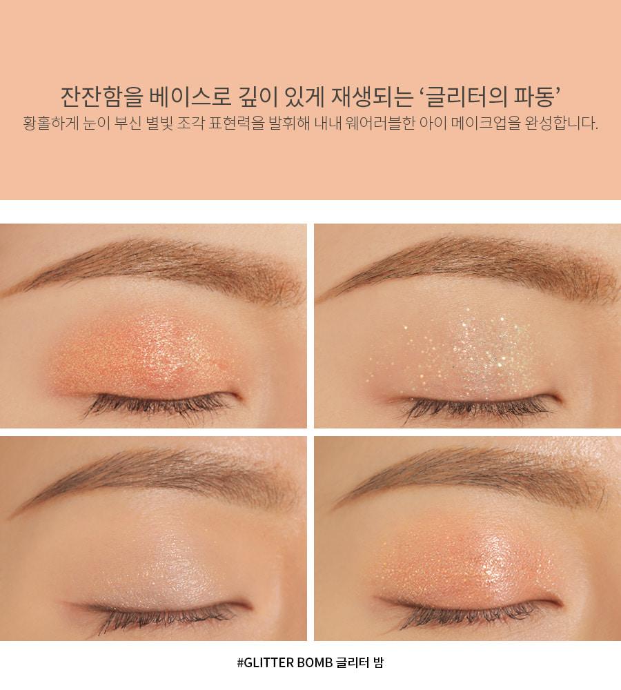 Bảng Màu Mắt 3CE Mini Multi Eye Color Palette #Glitter Bomb