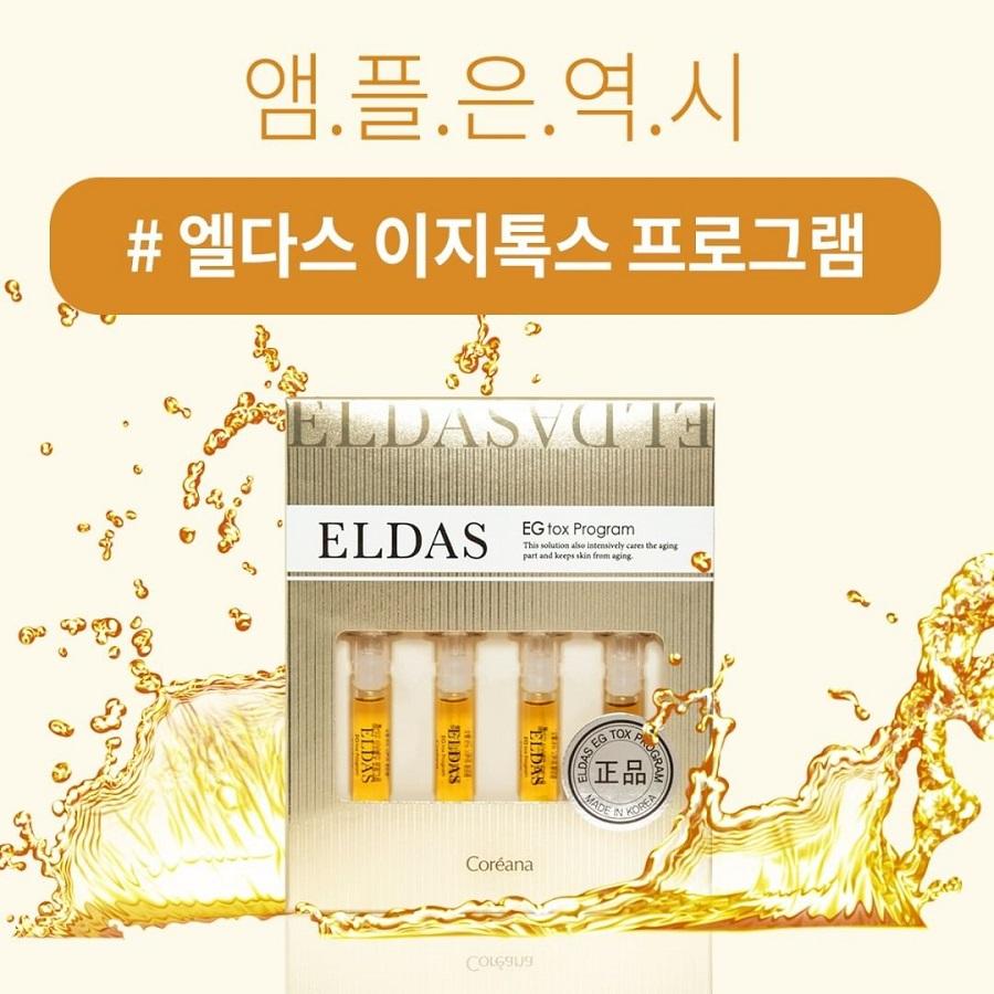 Tinh Chất Eldas Eg Tox Program Coreana (ống)