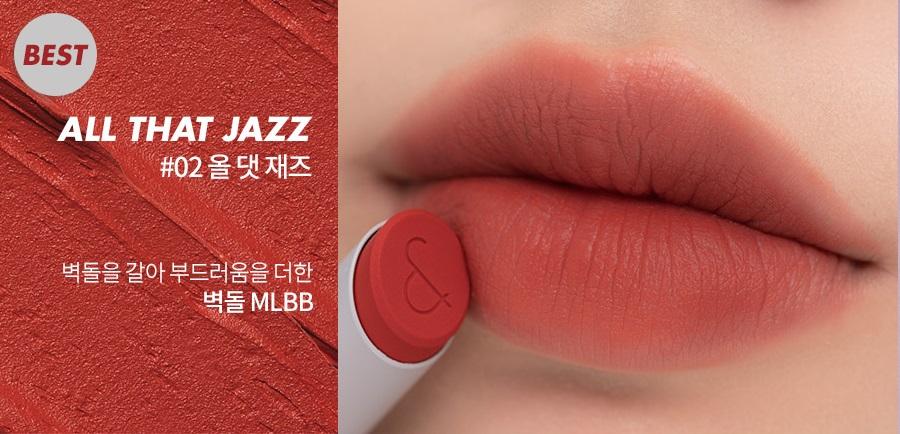 Son Thỏi Romand New Zero Matte Lipstick No.02 All That Jazz