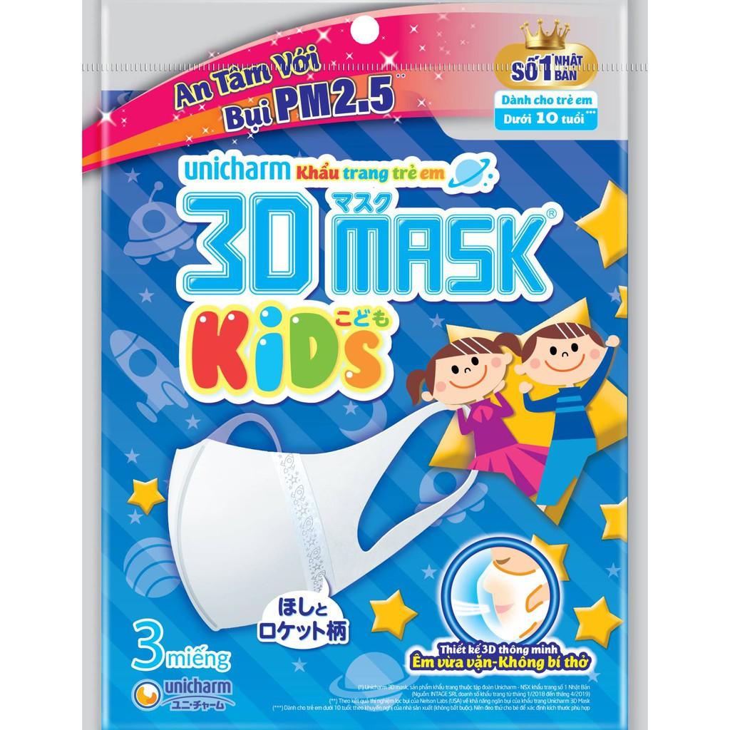Khẩu Trang Unicharm 3D Mask Kid (Dành Cho Trẻ Dưới 10 Tuổi - 3 Cái)
