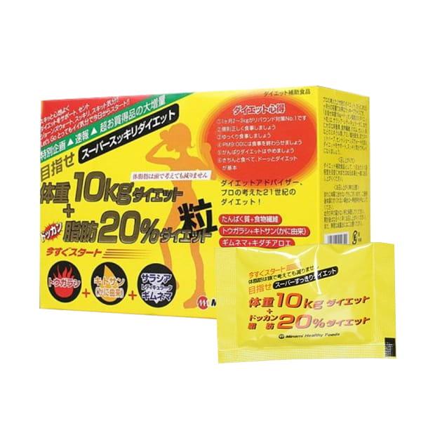 TPCN Giảm Cân Minami Healthy Food 10kg (Vàng)