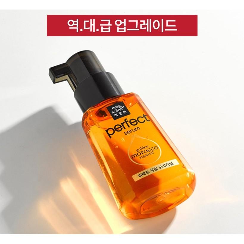 Tinh Dầu Dưỡng Tóc Miseen Scène Perfect Repair Hair Serum 80ml Mẫu 2020