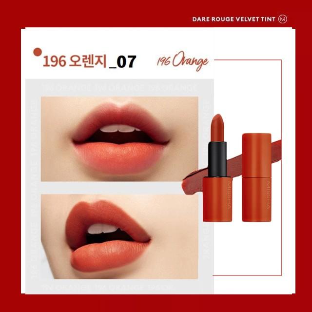 Son Missha Dare Rouge Velvet #196 Orange