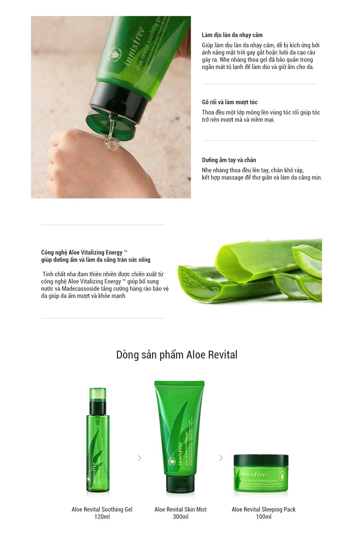 Kem Dưỡng Đa Năng Innisfree Aloe Revital Soothing Gel 300ml
