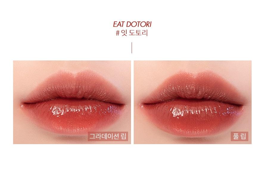Son Romand Juicy Lasting Tint No.13 # Eat Dotori