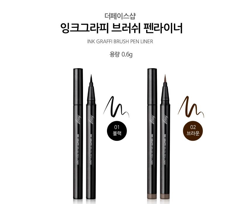 Kẻ Mắt Fmgt Ink Graffi Brush Pen Liner #02 Brown