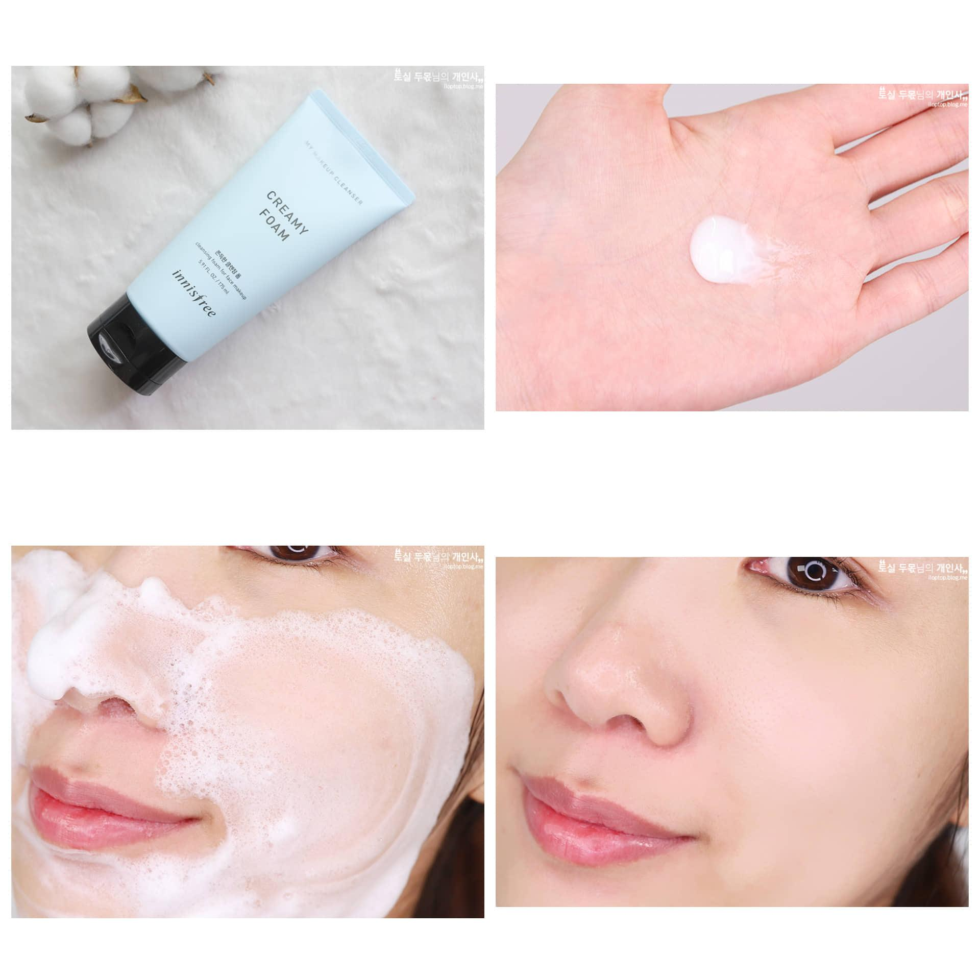 Sữa Rửa Mặt Tẩy Trang Innisfree My Make Up Cleanser Creamy Foam 175ml
