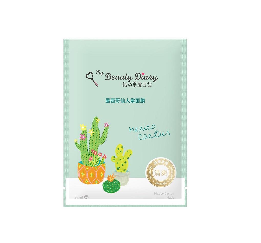 Mặt Nạ Đài Loan My Beauty Diary #Mexico Cactus