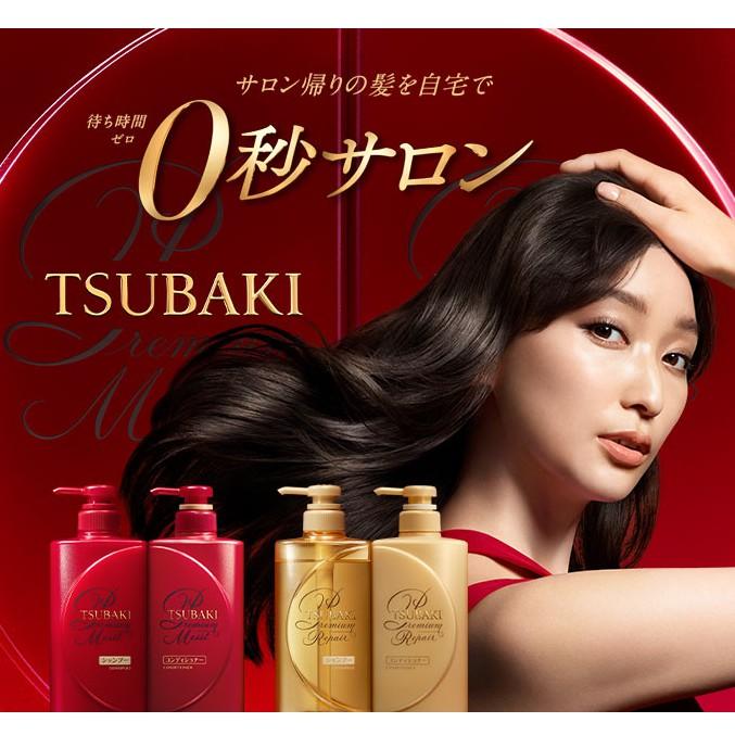 Dầu Gội Dưỡng Tóc Bóng Mượt Cao Cấp Tsubaki Premium Moist 490ML